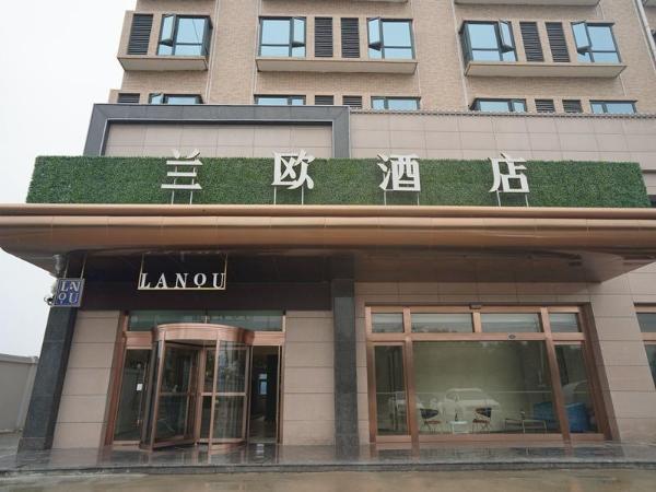 Lano Hotel Shaanxi Weinan Fuping Millennium Dragon Weinan
