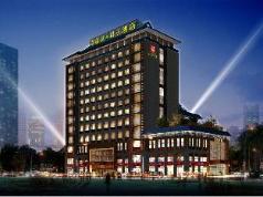 Baishengda Hotel, Foshan