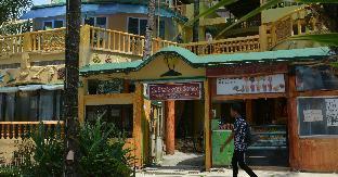 La Isla Bonita Resort