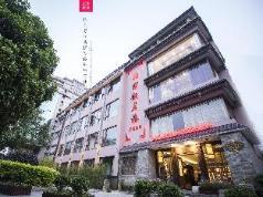 Aroma Tea House, Guilin
