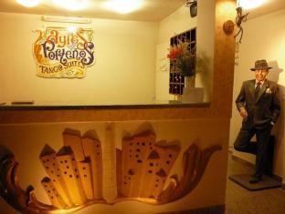 艾尔博尔特努斯糖果套房酒店 布宜诺斯艾利斯 - 接待处