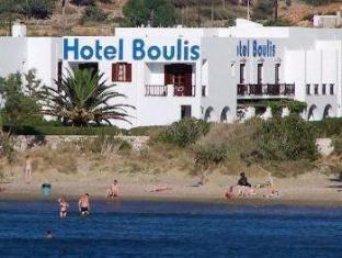 Hotel Boulis