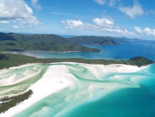 Hamilton Island Reef View Hotel Whitsundays - Whitehaven Beach