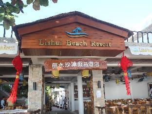 Mango Ray Beach Resort