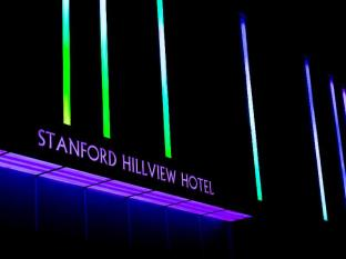 Stanford Hillview Hotel Hong Kong - Exterior
