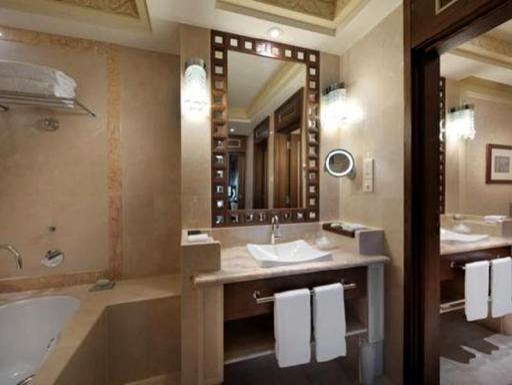 Al Bustan Palace a Ritz-Carlton Hotel PayPal Hotel Muscat