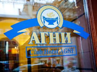 Agni Club Hotel