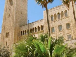 YMCA Three Arches Hotel Jerusalem - Exterior