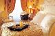Париж - Hotel Gavarni Paris