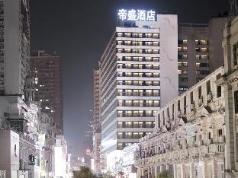 Dorsett Wuhan Hotel, Wuhan