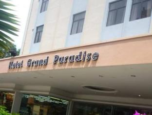 Grand Paradise Hotel Penang - Esterno dell'Hotel