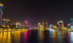 Square Garden Yuexiu Time Apartment, Guangzhou