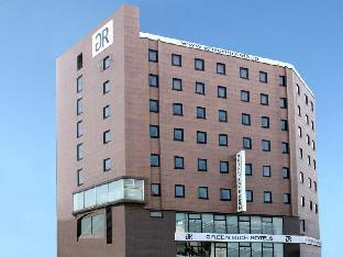 Reviews Green Rich Hotel Oitaekimae