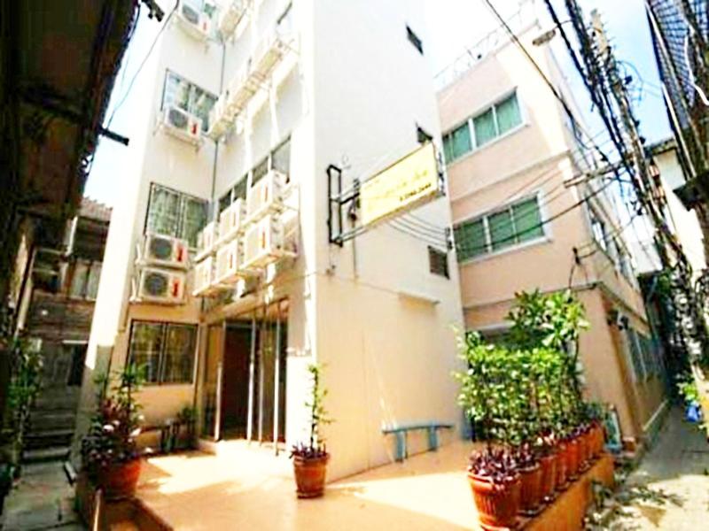 Amarin Inn Bangkok