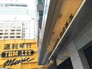 Hotel Benito Hong Kong - Tom Lee