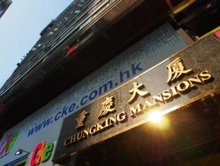 Lucky Hostel - Las Vegas Group Hostels HK Hong Kong - Chung King Mansion Entrance