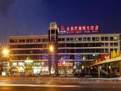 Jingtailong International Hotel, Beijing