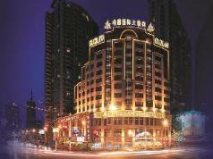 Graceland International Hotel, Shanghai