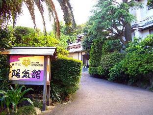 日本伊東溫泉旅館陽氣館 image