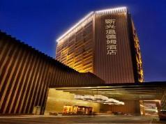 Wyndham Hotel Xinxing Xian, Xian