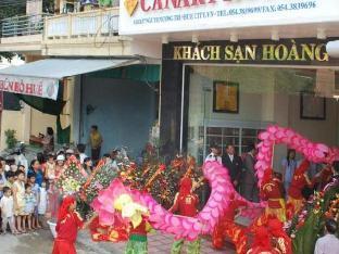 Canary Hue Hotel