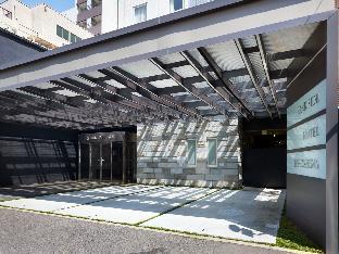 Get Coupons Hotel Park Side Hiroshima Peace Park