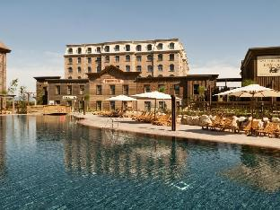 Portaventura Hotel Gold River - Park Tickets Included PayPal Hotel Salou