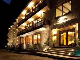 Get Coupons Sumaq Machu Picchu Hotel