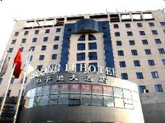Beijing Hepingli Hotel, Beijing