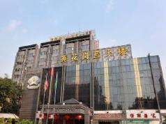 Guangzhou Bluesky Hotel, Guangzhou