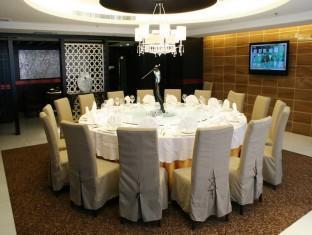 Days Hotel Jindu Fuzhou