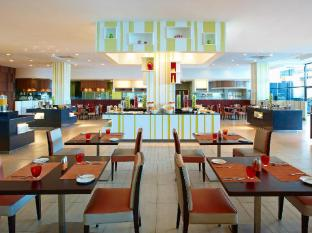 Four Points By Sheraton Kuching Hotel Kuching - restavracija