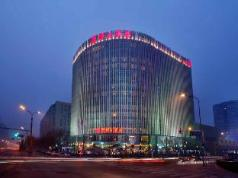 Guidu Hotel Beijing, Beijing