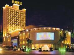 Imperial Hotel, Guangzhou