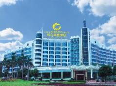 Royal Marina Plaza Hotel, Guangzhou