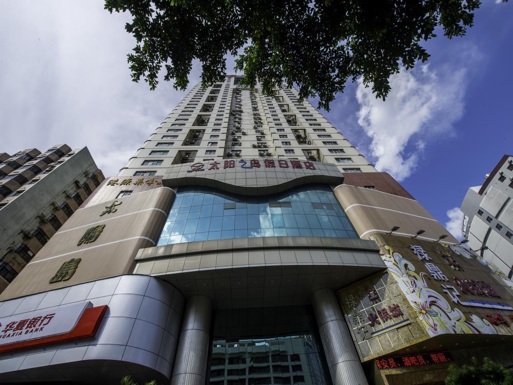 Sun Island Holiday Hotel Shenzhen China