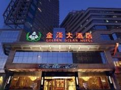 Tianjin Golden Ocean Hotel, Tianjin