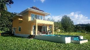 %name Koh Chang Private Pool Villa เกาะช้าง