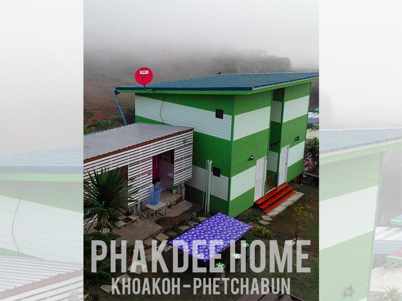 Phakdee Home Viewmorg