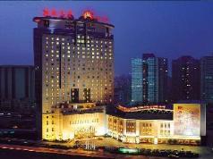 Chang An Grand Hotel, Beijing