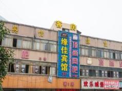 Hangzhou Yuan Jia Hotel, Hangzhou