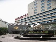 Sunworld Hotel Wangfujing, Beijing