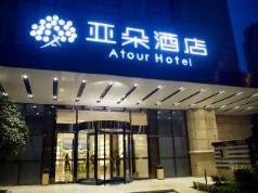 Atour Hotel Hangzhou Xixi Zi Jin Harbor, Hangzhou