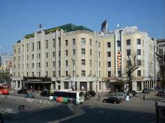 Harbin International Hotel, Harbin