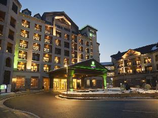 Promos Holiday Inn Resort Alpensia Pyeongchang