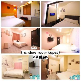 JJ Double room 1 (random room types)