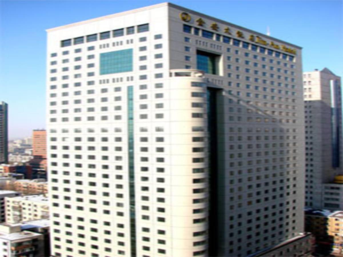 Jin An Hotel Changchun Changchun