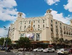 Zhongshan Leeko Hotel, Zhongshan