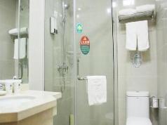 GreenTree Inn Zhenjiang Danyang East Gate Danjin Road Zhengxing Road Business Hotel, Changzhou