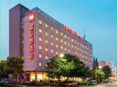 Ibis Yangzhou Development Zone, Yangzhou